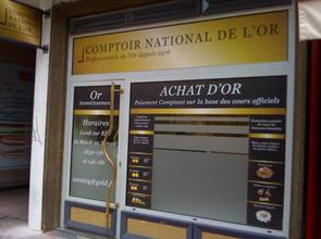 Achat Or & Vente d'Or Annecy 74000 Rachat d'Or à Annecy Comptoir National de l'Or Annecy