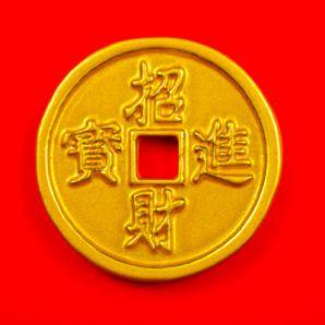 La devise chinoise mise sur l'or