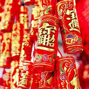 Le nouvel an chinois au soutien de l'or