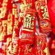"""Or : des réserves chinoises """"décevantes"""""""