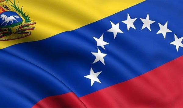 L'opposition vénézuélienne accuse le gouvernement de vendre l'or du pays