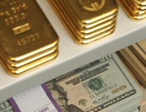 Marché de l'or : Une opportunité d'achat