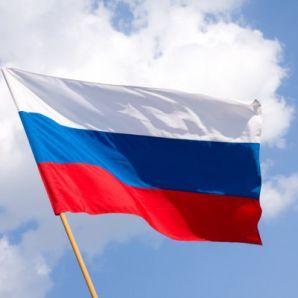 Réserves mondiales d'or : La Russie rejoint la course