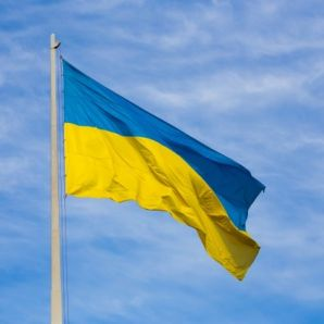 L'Ukraine ne profite pas à l'or