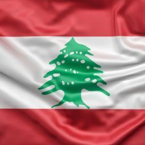 Or : le Liban possède les deuxièmes réserves des pays arabes