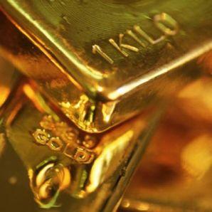 épargner dans l'or : Guide du débutant