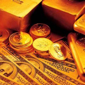 Le relèvement du taux directeur a été bénéfique pour l'or