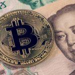 Une nouvelle monnaie, mais sans les pays asiatiques?