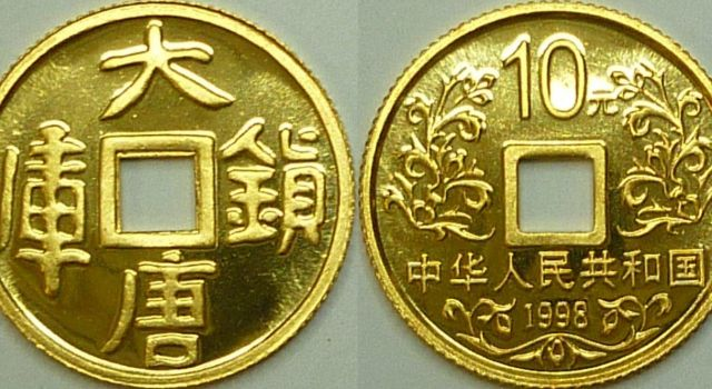 La Chine se positionne comme le plus gros acheteur d'or en 2019
